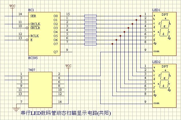 led常用驱动电路-百合电子工作室