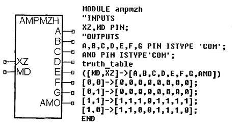 831数字电路与逻辑设计图片