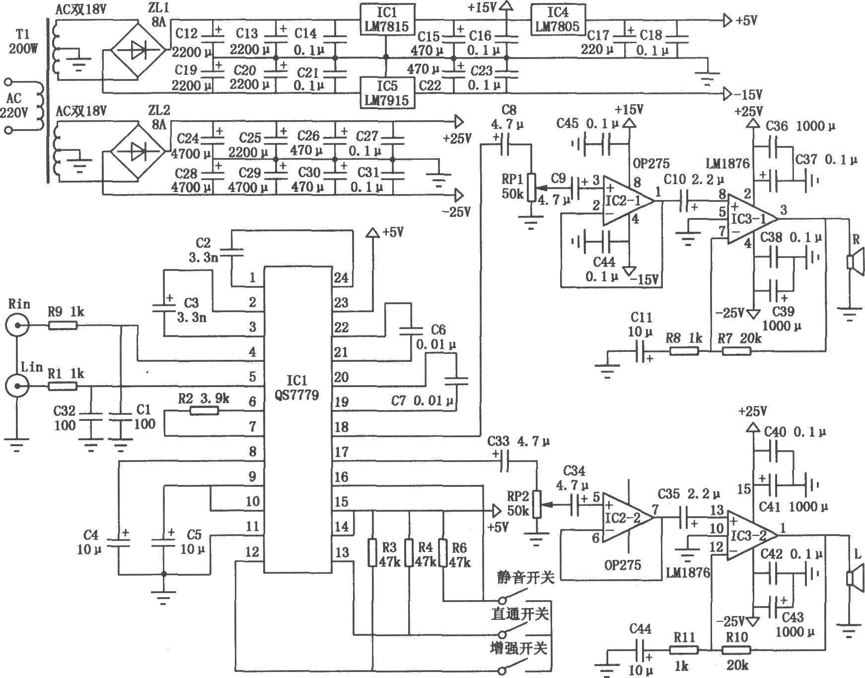 体hi-fi功放电路[图]