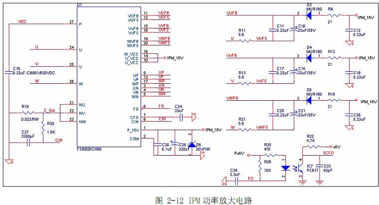 单片机的通用变频器方案