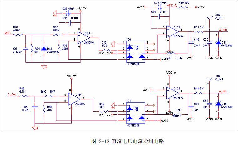 hcnr200的应用电路图