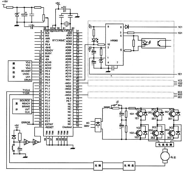 90槽10级两路电机接线图
