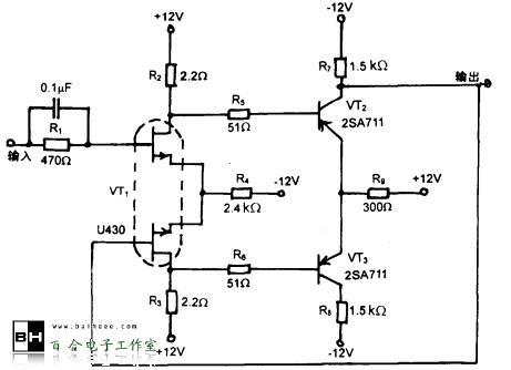 晶体管构成的计测用宽带放大器电路