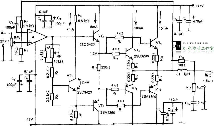 接成达林顿结构的射极跟随器,晶体管vt4和vt6,vt5和vt7并联连接.
