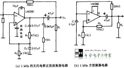 图5采用njm386构成的音频放大器电路