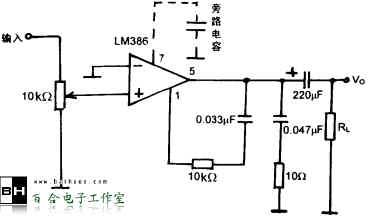 0.3w音频功率放大器电路