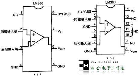 功率放大器电路