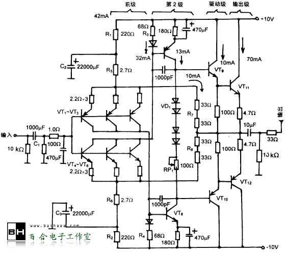 mc磁头放大器电路实例