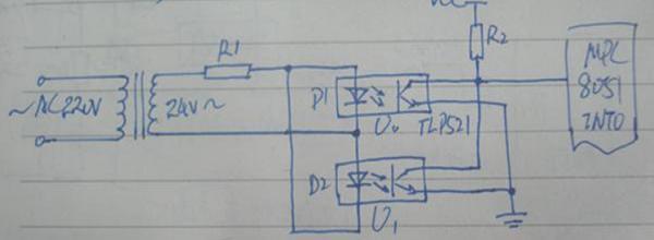 图2-3 交流过零检测电路