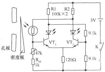 光控马达电路图   一个三极管