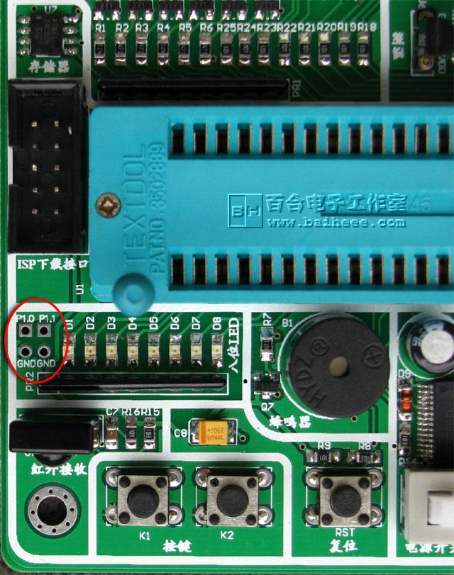 入门型51单片机学习板:如何下载程序到学习板